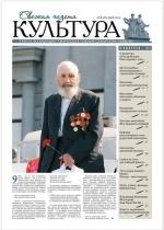 Свежая газета. картинки №61