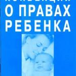 Пресс-конференция 18.11