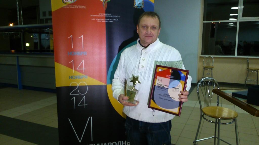 Виталий Рылеев