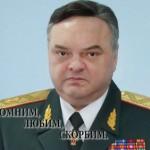 А.В.Сенопальников