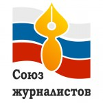 Союз-Журналистов-Лого на белом