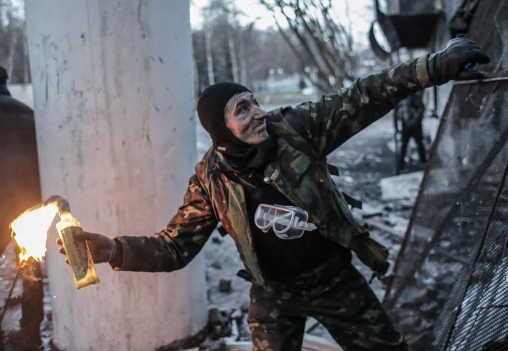 """серия """"Майдан пылающая стихия безрассудства"""""""