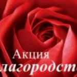 image101154511