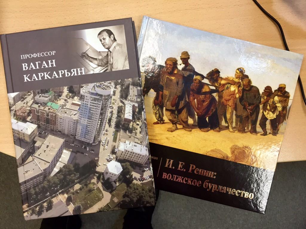 Последние книги В.Н.Вострикова