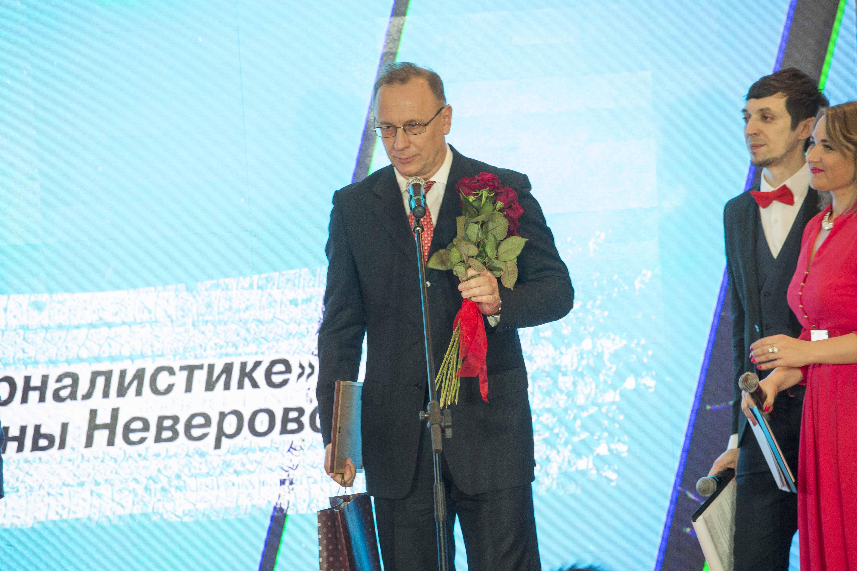 Получение премии Олегом Лукьяновым «Личность в журналистике» имени Валентины Неверовой
