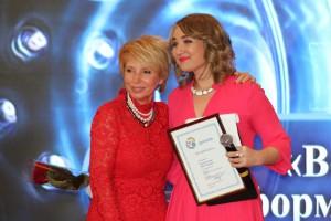 Вручение премий Областного журналистского конкурса на призы губернатора