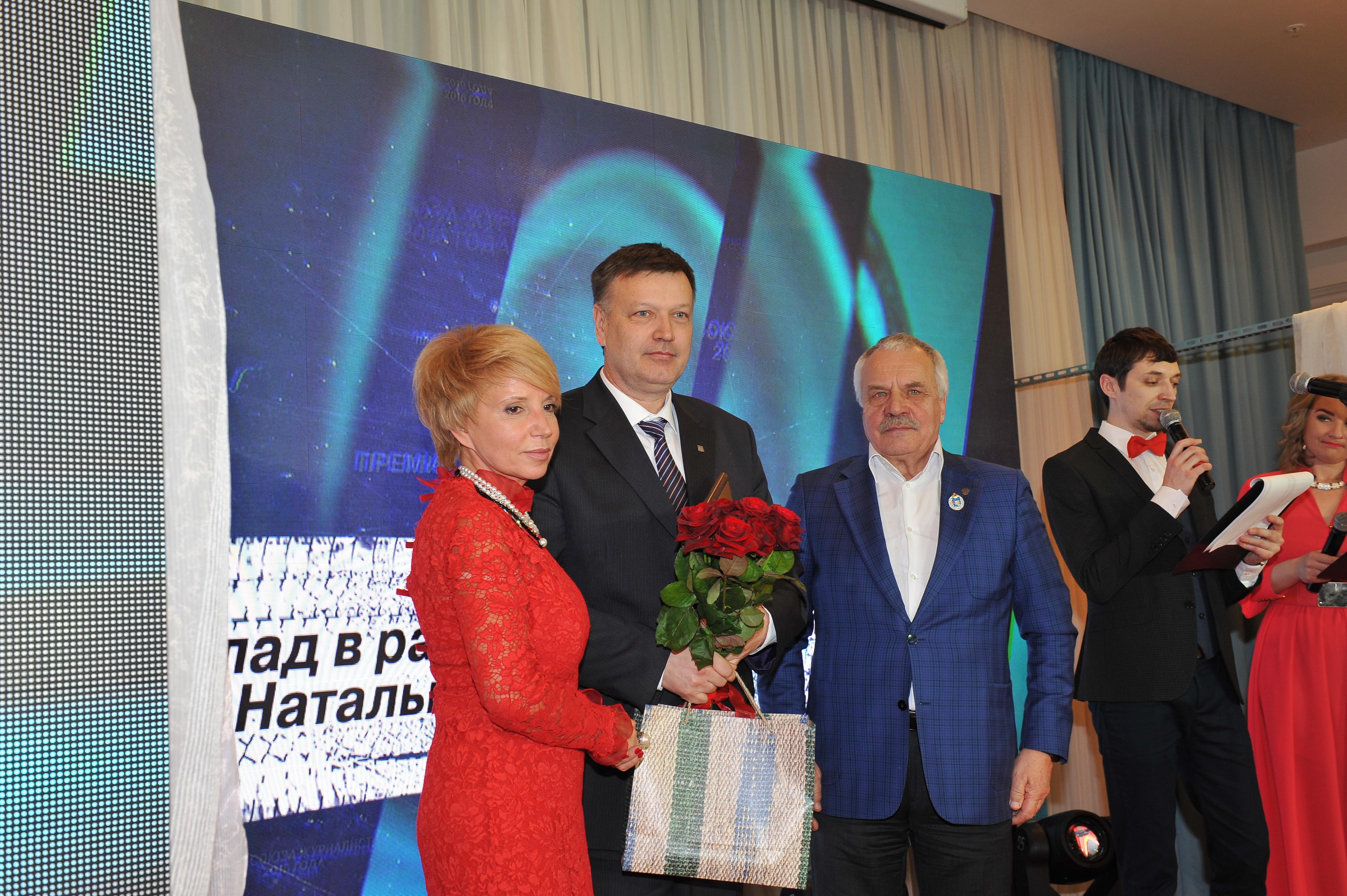 Вручение премии «За вклад в развитие журналистики» имени Натальи Мануйловой Александру Смирнову