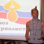 Эрин Калмз