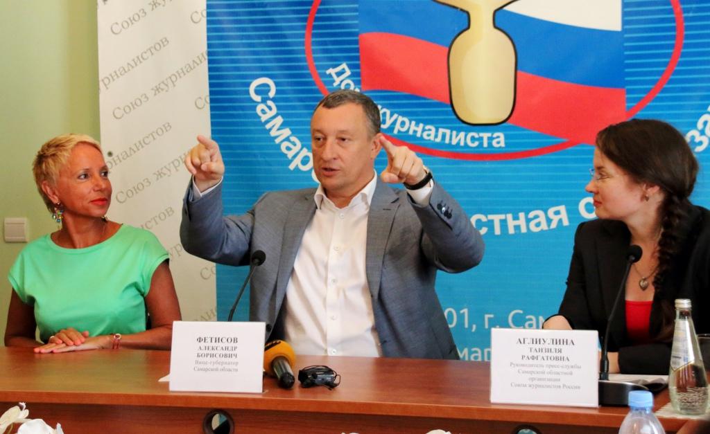 Пресс-конференция Александра Фетисова