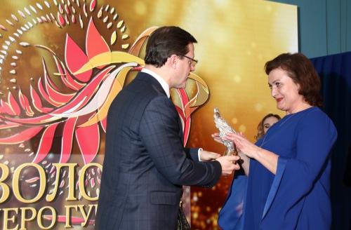 Вручение награды Елене Гурааевской