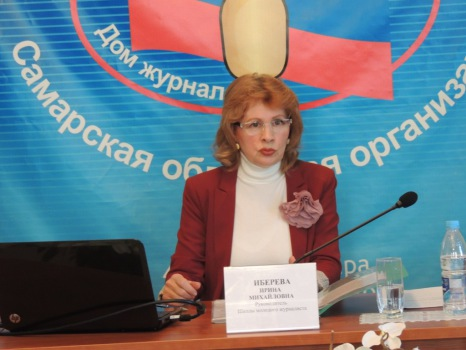 Ирина Иберева