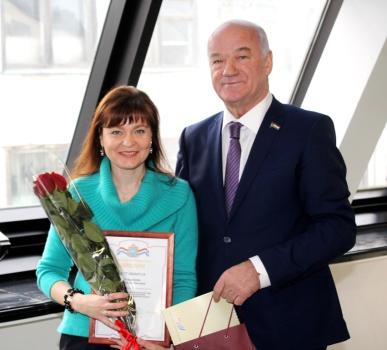 Вручение Диплома Алевтине Лукьяновой
