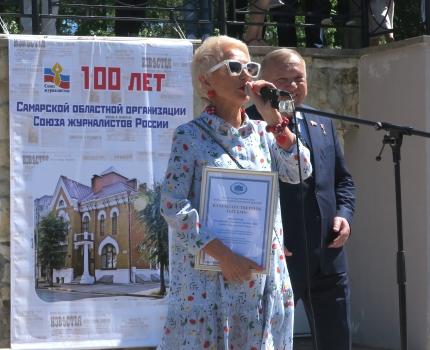 Ирина Цветкова  и Владимир Шаманов