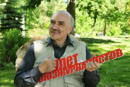Юрий Стрелец, председатель Фотообъединения областного Союза журналистов