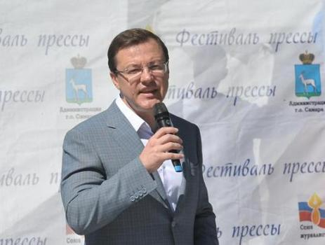 глава региона Дмитрий Азаров
