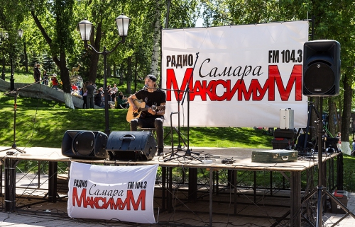 """площадка радио """"Самара Максимум"""""""