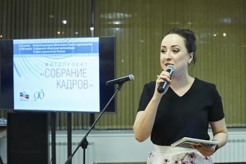 Ведущая - Юлия Черняева