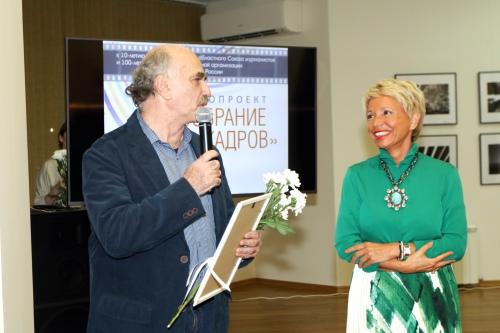 Юрий Стрелей получил Почетную грамоту от Союза журналистов России