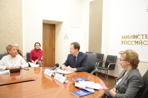 встреча с министром культуры РФ