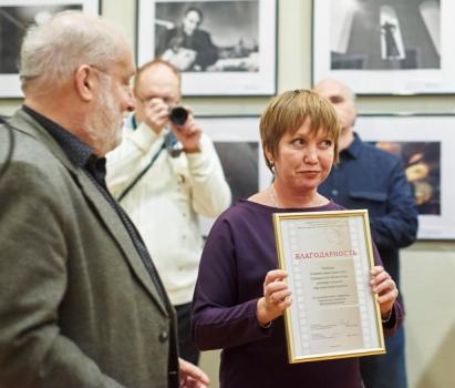 Светлана Данилова получает благодарность