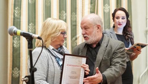 Елена Орлова получает благодарность