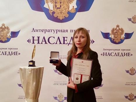 Елена Воеводина