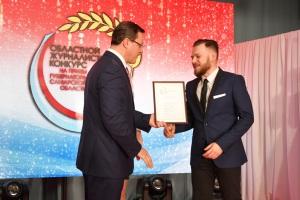 Александр Кобыльсков телерадиокомпания «Губерния» – номинация «Лучший шеф-редактор телевизионной информационной программы»