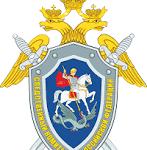 СК РФ Москва