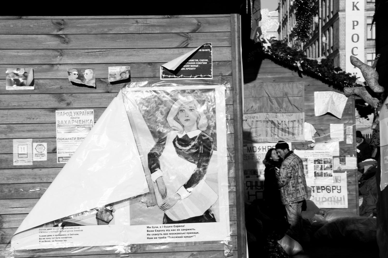 """Фотография """"Любовь на баррикадах"""" (2014 г.). Автор - Павел Волков."""
