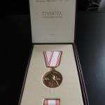 Медаль Русской Православной Церкви преподобной Евфросинии, великой княгини Московской