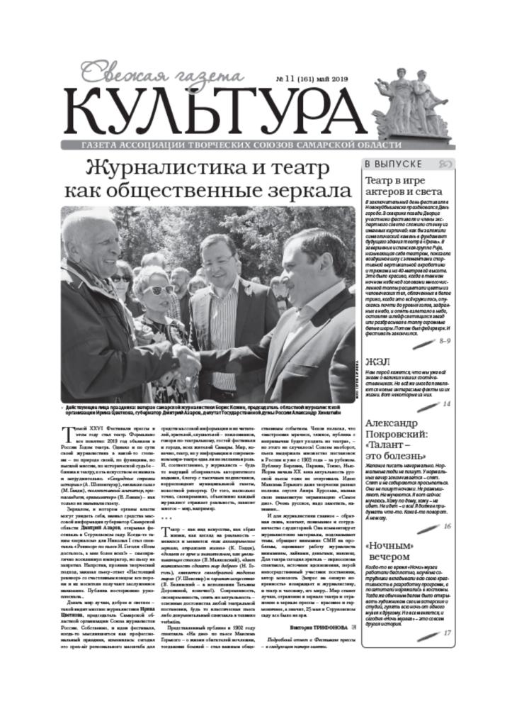 11_май_page-0001