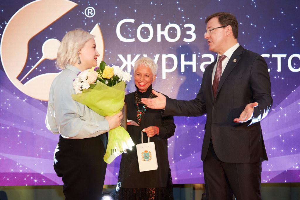 Вручение награды Александре Шуваловой