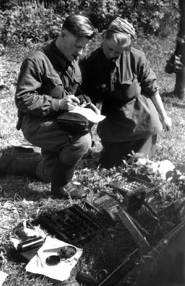 Партизанская типография, 1942г.