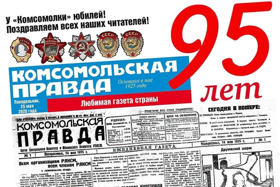 КП_95