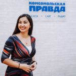 Айна Утибаева_КП