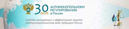 Сайт УФПС_