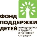 41163-detstvo_logo