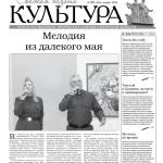 СГ.К. 19 ноября_