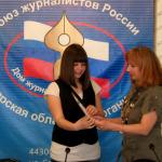 Трунова_выпускница